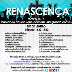 Rio de Janeiro outreach dates